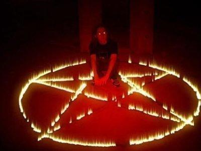 Ритуал превращения в демона дома