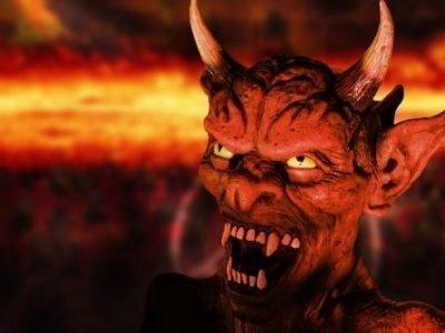 Демон низкого ранга