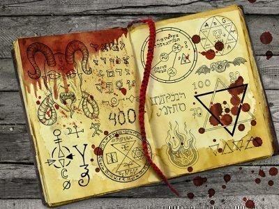 Ритуальная книга для вызова демонов