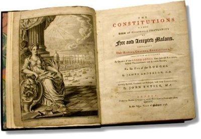 Готическая конституция масонов - книга