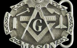 Кто такие масоны и как стать одним из них