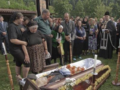 Похороны Нечая