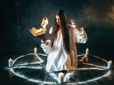 Ритуал в пентаграме