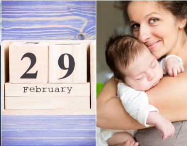 Дети с датой рождения 29 февраля 2020
