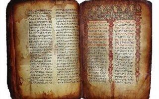 История и предсказания книг пророка Еноха