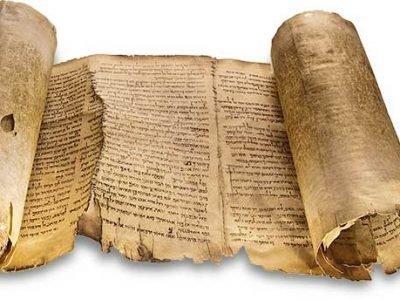 Старинный манускрипт книги Еноха