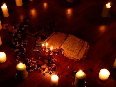 Ритуал превращения в ведьму