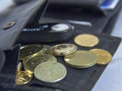 Монетки от денежного гнома