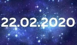 Зеркальная дата 20.02.2020