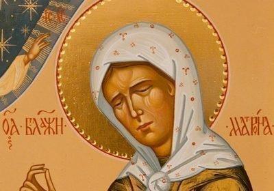Молитвы Московской Матроне
