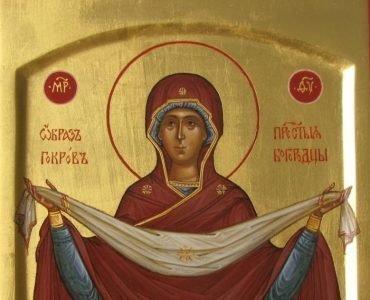 Молитвы Богородице от коронавируса