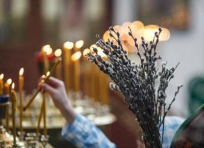 Освящение вербы на вербное воскресенье 2020