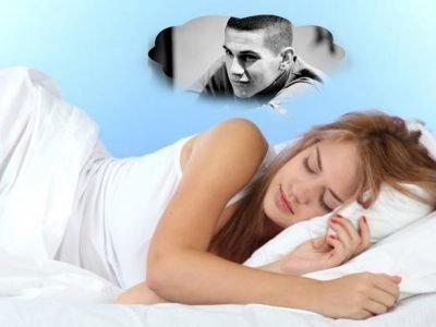 Бывший муж во сне