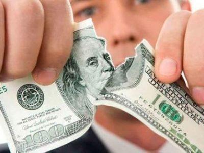 Рвать деньги во сне - к бедности