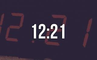 Значение на часах чисел 12:21 в нумерологии Ангелов