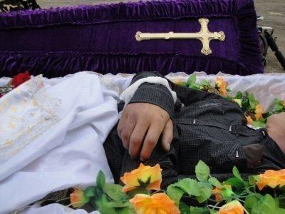 Похорон во сне