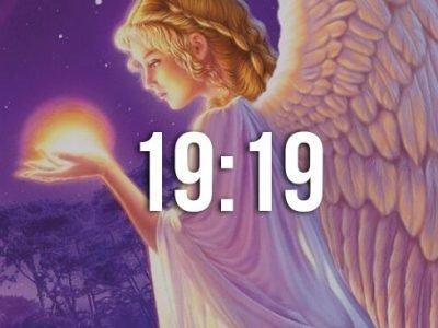 Значение 19:19 на часах